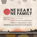 5/12/11: One Heart, One Family Benefit Concert