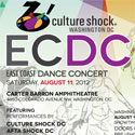 8/11: Culture Shock DC's East Coast Dance Concert