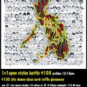 11/27: City Dance 90's Party & Jam | Typhoon Haiyan Relief Fundraiser